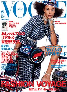 VogueJapan_Maggio16_thumb